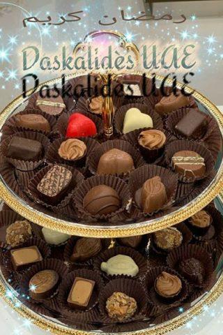 Daskalidès CHOCOLATIER, Dubai Mums, discounts