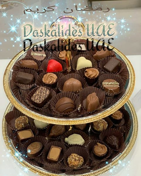 "15% discount at ""Daskalidès CHOCOLATIER"""