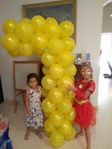 Ballonee, Dubai Mums, competition