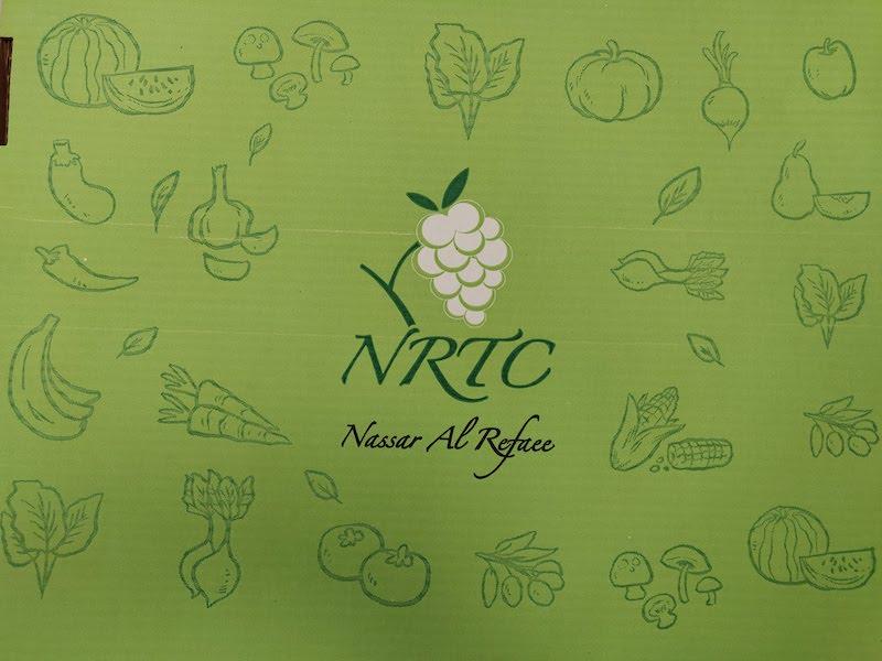 NRTC Fresh, Dubai Mums