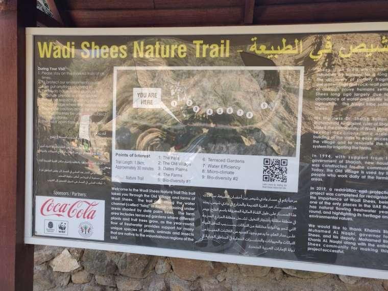 Wadi Shees, Dubai Mums, Explore UAE