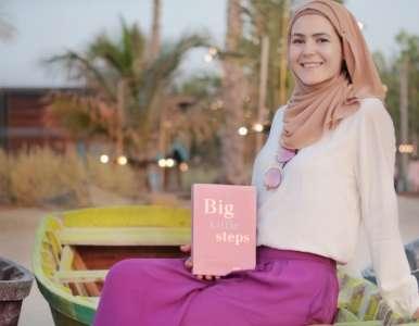 Mathilde, Big Little Steps, Islam, author, book